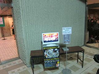 シカゴジャパンツアー2012 新潟県民会館